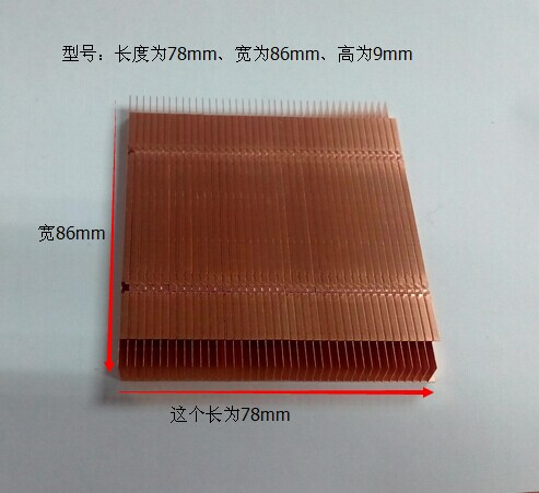 78mm*86mm*9mm Pure copper fins copper Heat sink fin can DIY Extended cut short cooling fins 75 29 3 15 2mm pure copper radiator copper cooling fins copper fin can be diy longer heat sink radiactor fin coliing fin