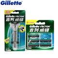 Gillette originais vector dupla camada 1 alça + 7 lâmina de barbear lâminas de barbear para homens barbeador barba