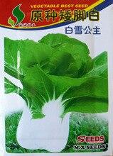 Бесплатная доставка сад китайская капуста семена овощей, 10 г/пакет видов капусты стволовых короткие ноги дома и сада растений
