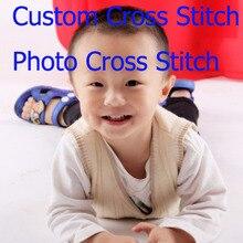 Пользовательские фото вышивки крестом комплект с вышивкой 8 дюймов или любой другой размер CS-139WM-B