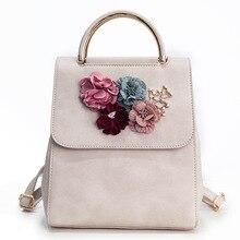 Lacattura New America рюкзак цветочный искусственная кожа Mochilas 2017 Vintage feminina школьные сумки для подростков