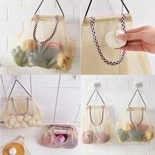 2 шт. многоразовая моющаяся Сетчатая Сумка для хранения фруктов, овощей, чеснока, органайзер, подвесная сумка, дышащая сетчатая сумка, кухонная хозяйственная сумка