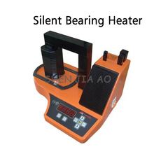 1pc 220V 3.6KVA Silent Bearing Heater Electromagnetic Induction Installation Disassembly Bearing Heater ZMH-200N