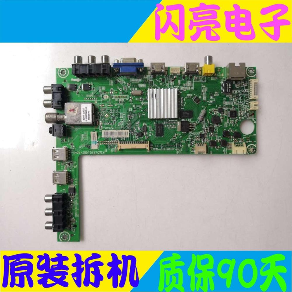 Main Board Power Board Circuit Logic Board Constant Current Board Led 32a300 Motherboard Rsag7.820.5082 Screen Be315gh-e88 Year-End Bargain Sale Audio & Video Replacement Parts