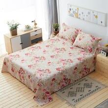 Super Soft Flat Sheet 100% cotton  BedSheets  Twin Full Queen size bed cover set drap de lit college dorm sabanas de algodon