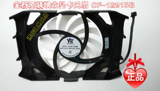 CF-12915B gtx650 GT640 <font><b>GT630</b></font> GT440 GT430 GT240 0.35A 12V two-wire and four-wire graphics card <font><b>fans</b></font> image