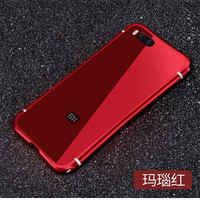 Luxury Ultra Slim Full Protection Case For Xiaomi Mi 6 Mi6 Mirror Tempered Glass Cover Plate