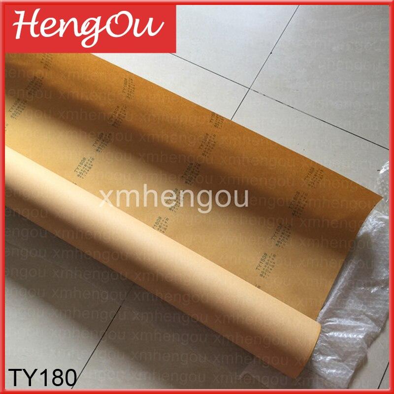 Jaune TY180 Anti Mark Papier pour heidelberg man roland komori etc. offset machine d'impression