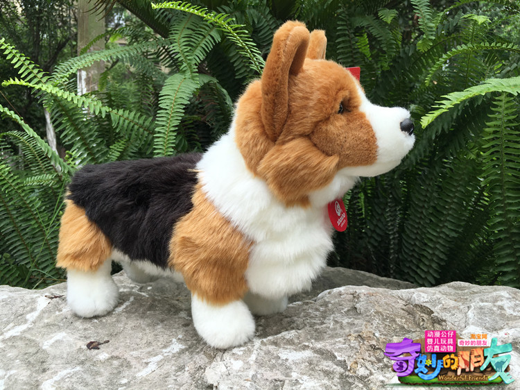 new creative plush standing Welsh Corgi dog toy high quality brown&black&white dog doll about 33cm creative simulaiton standing peacock toy polyethylene