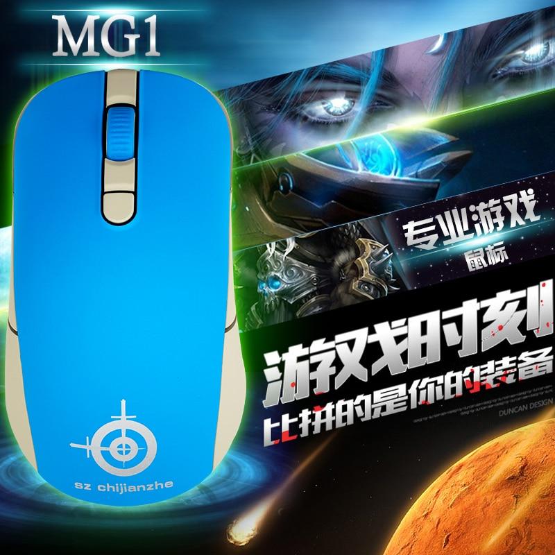 Envío gratis Hongsund MG1 atado con alambre ratón CF LOL - Periféricos de la computadora - foto 4