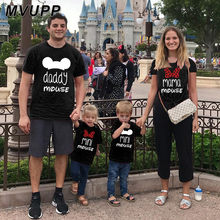 Family t shirt mini (China)