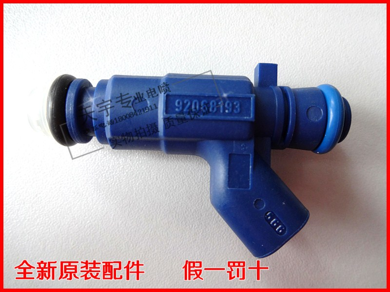 Free Delivery. 0280156300 original injector device