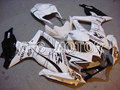 For Suzuki GSXR 600/750 2008 2009 2010 ABS Fairing Injection Bodywork Kit White A1