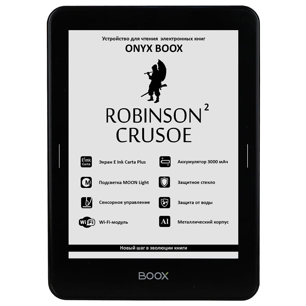 Consumer Electronics e-Book Readers ONYX ROBINSON CRUSOE 2 Black E-books Book Books Electronic Pocketbook
