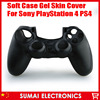 Free shipping Silicone Rubber Soft Case Gel Skin Cover For Sony PlayStation 4 PS4 Controller 10pcs/lot