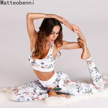 2 Pieces print tracksuit for women Yoga Sets Gym Elastic Running Sport Suit Fitness Clothing Workout Sport Wear Sports Bra+Pant tracksuit for women floral print mash patchwork 2 piece yoga set women cropped bra long pant fitness sport suit women clothing
