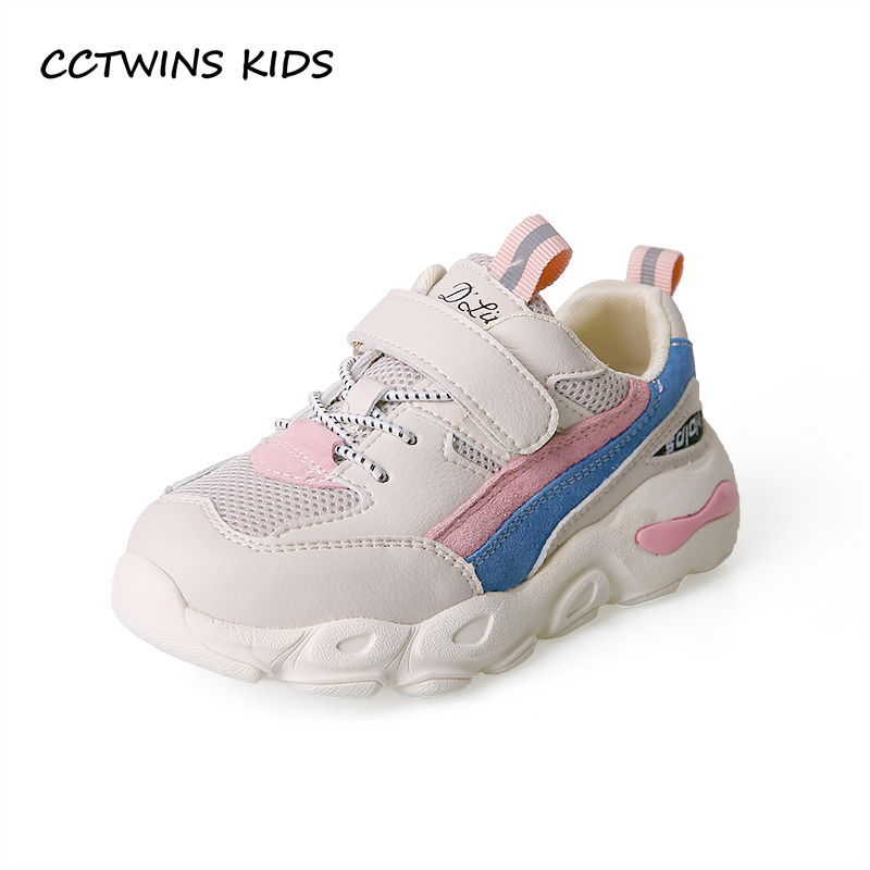 CCTWINS Kids Shoes 2019 Spring Fashion Girls Clearance Clunky Shoes Boys Breathable Sports ...