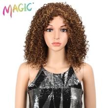 Pelucas mágicas de pelo Afro resistente al calor, pelucas rizadas para mujeres negras, Rubio, Marrón mezclado, pelucas sintéticas de 14 pulgadas