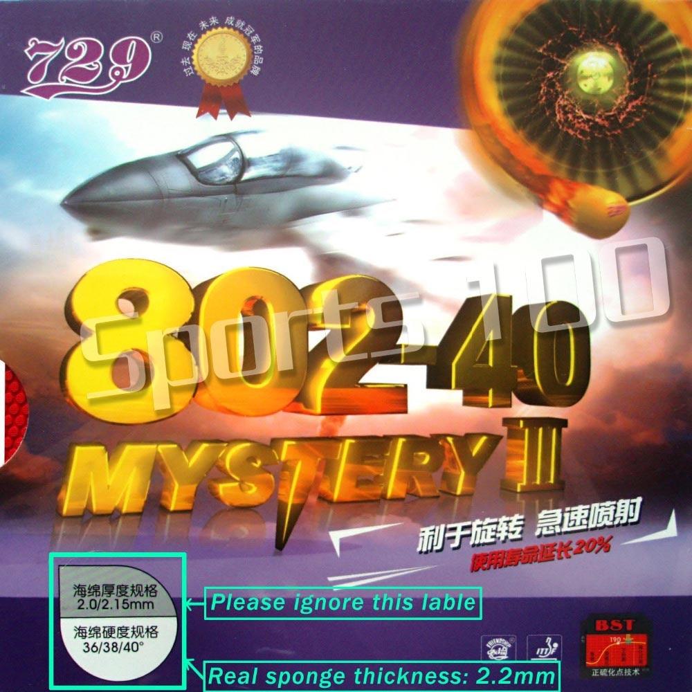 729 Geheimnis Iii 802-40 Kurze Pips Out Tischtennis Gummi Mit Schwamm Dicke 2,2mm Guter Geschmack
