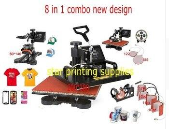 2020 New Design 8 In 1 Combo Heat Press Machine,Sublimation/Heat Transfer Machine,Heat Press For Mug/Cap/T shirt /Phone case