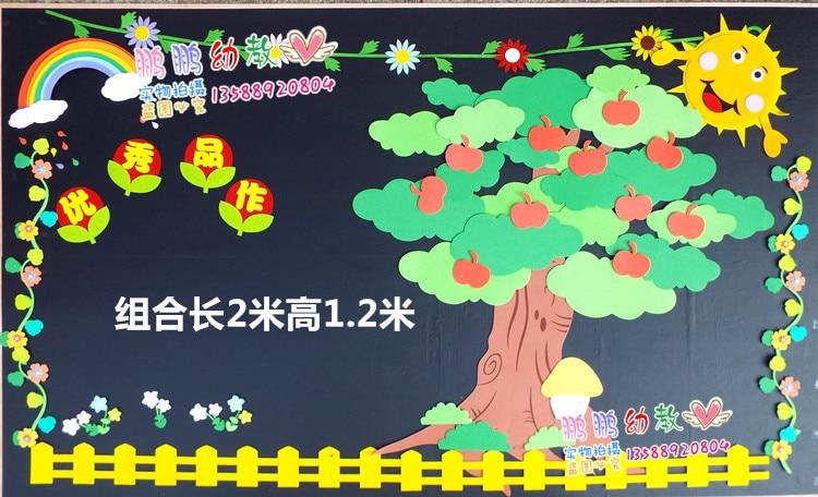 Classroom Tree Decoration