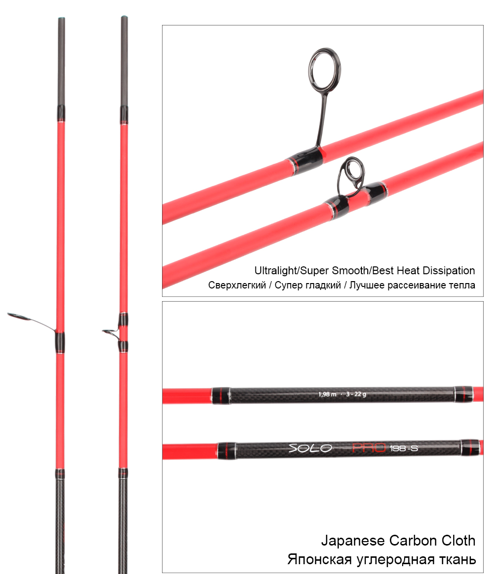 RoseWood Ultra Light, Solid Tip Rod 30T Carbon Casting Spin Fishing Rod 1.98m Fast Light Saltwater Squid Pike Fishing Pole   (4)