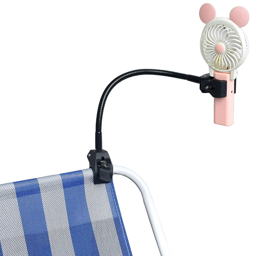 Flexible Holder For Beach Chair Mini Handheld Fan - No Fan Included - Free Your Hand