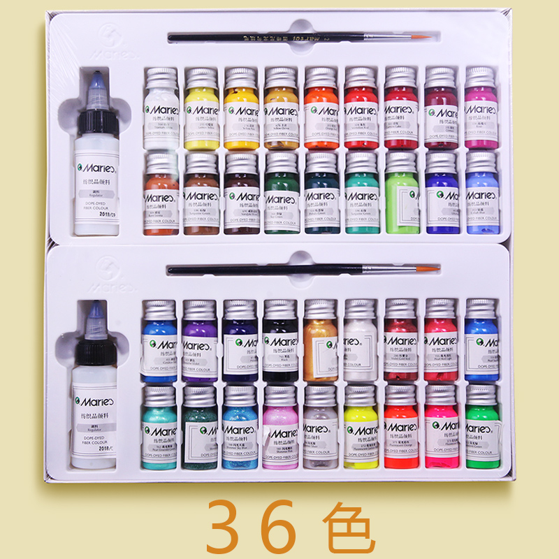 Textile Fiber Pigment Diy Hand-painted Anti-beginner Stone Painting Canvas Bag Dye Bing Thin Ball Shoes Color Children 36 Colors