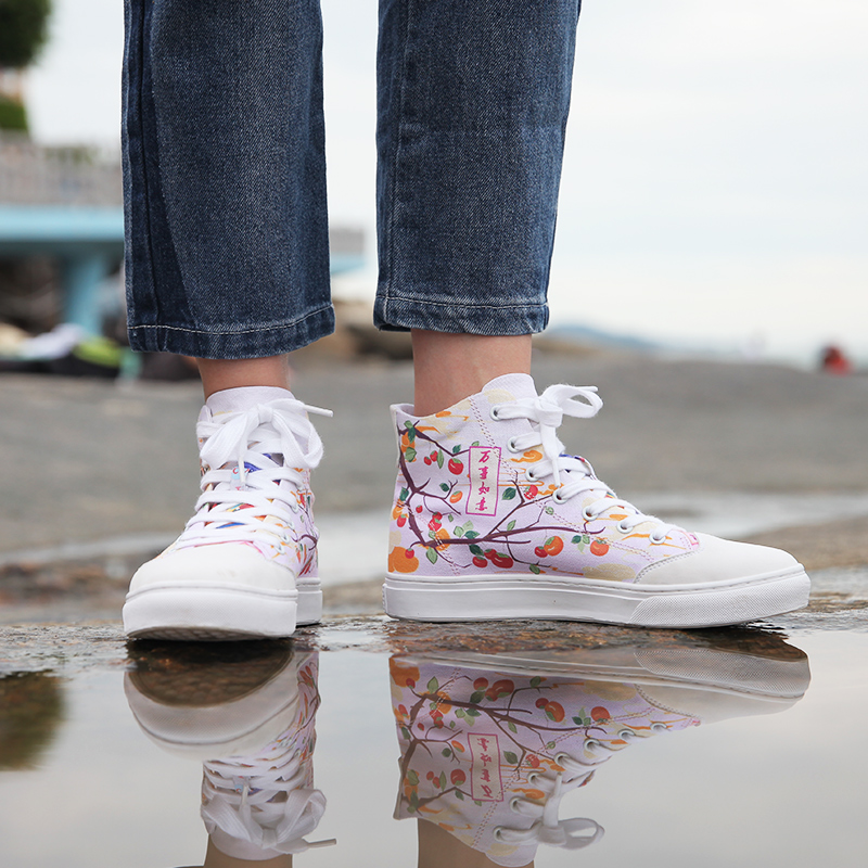 Rue Idx Graffiti Femme Tous Chaussures Mode Oldschool D'origine Bien Confortable Travail Toile qCRF8q