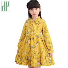 Girls long sleeve dress Floral party dress for kids Pageant Prom Tutu dress children Cute Princess Girl Clothes 4 7 10 years princess fluffy dress for girls pageant dress floral kids evening ball gown long girls prom dress pink party dress for girls