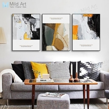 Modern Abstract Black Yellow Shape Typography Posters Prints Nordic Living Room Wall Art Pictures Home Bar Decor Canvas Painting недорого