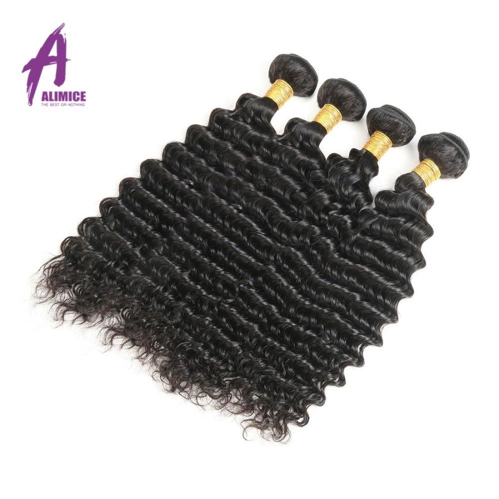Alimice las brazilski las z globokimi valovi 1/3/4 snopi 100% remi - Človeški lasje (za črne) - Fotografija 1