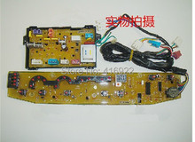 Free shipping 100% tested for Midea for rongshida washing machine circuit board xqb70-973 xqb70-9909g motherboard set on sale