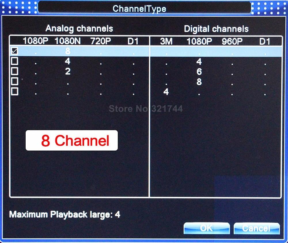 09 8Ch 1080P CCTV NVR