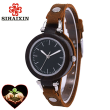 High Quality Black Leather Bracelet Wooden Small Watches For