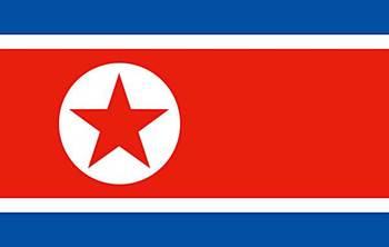 Skarbowe papiery wartościowe Korea północna 10000 wygrał 2003, 100% prawdziwe oryginalne, oryginalne kolekcje