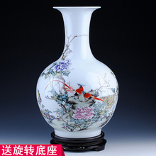 Jingdezhen porcelain famille rose vase vase style decor Home Furnishing and prolong the living room decoration