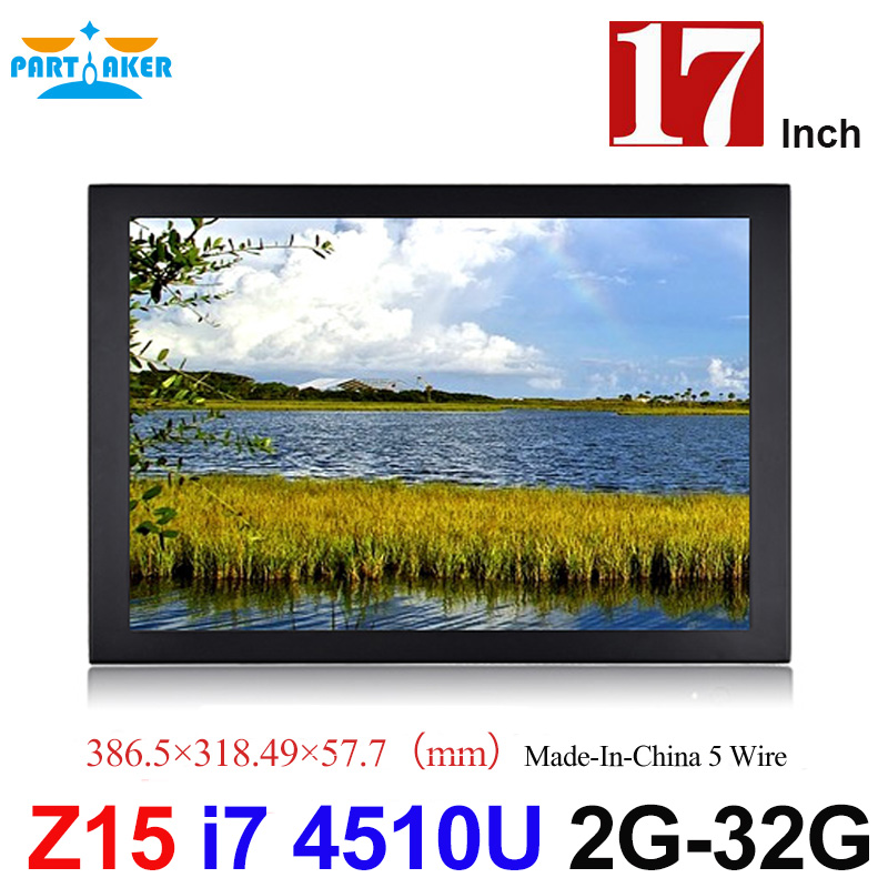 Partaker Industrial Touch Panel PC with i7 4510U 4600U Inch Made-In-China 5 Wire Resistive Touch Screen 17 inch All In One PC