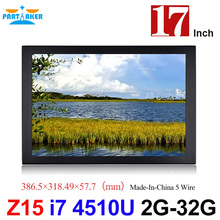 Partaker Industrial Touch Panel PC with i7 4510U 4600U Inch Made-In-China 5 Wire Resistive Touch Screen 17 inch All In One PC p810 pc software configuration interface instead of dse810 made in china