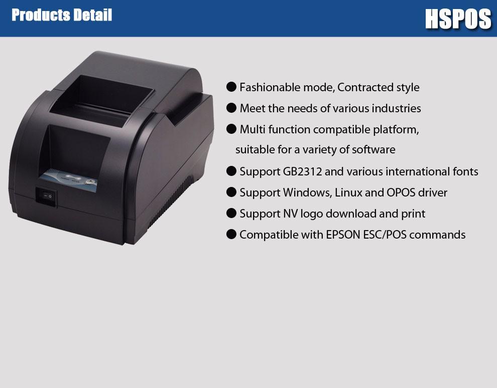 bill-receipt-Printer_01