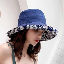 Free Shipping 2019 New Fashion Lovely Summer Maple leaf Printed Bucket Hats Outdoor Sunscreen Fishing Sun Caps Women Girls
