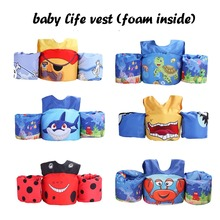 new hot sell Child swim rings Baby life jacket baby life vest Children Kids Water Sports Foam arm rings age2-6 Polyester fiber 2019 new 3d muscle baby life vest life jacket water sports boy girl child children lifevest survival bubble water boat 2019 hot