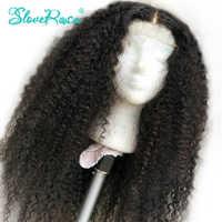 ลูกไม้ด้านหน้ามนุษย์ Wigs กลาง Afro Kinky Curly บราซิล Remy Pre Plucked ด้วยผมเด็กผู้หญิง Slove rosa rosa