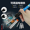High quality soldering iron adjust  luotian 60W  welding mouths tin wire circuit board