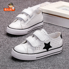 2017 Printemps LABIXIAOXING Enfants Fille et Garçon Casual évider Shoes Belle Enfants Plat Espadrilles Fond Mou Shoes