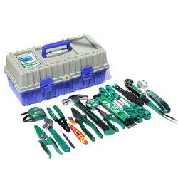 LAOA 17 Cal zestaw narzędzi 16/23/55/56 sztuk zestaw narzędzi z szczypcami nożyczki młotek stalowa taśma miernicza klucz nastawny przecinak do drutu Box