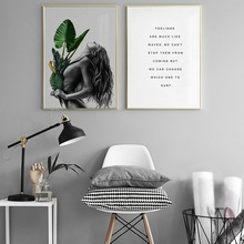 Sexy Woman Motto Painting Posters and Prints Nordic Decoration Wall Art Wall Pictures for Living Room Modern Home Decor