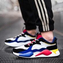Ins Super Vintage Fashion Dad Men Sneakers Kanye West Hip Ho