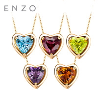 ENZO Charm Pendant Birth Stone Heart Shape 0.66 Ct Garnet Real 18K White Gold Pendant Gift For Women Fit Necklace Bracelet