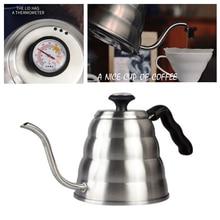 1200 мл кофе Gator залить чайник из нержавеющей стали чайник гусиная шея носик с термометром для кофе